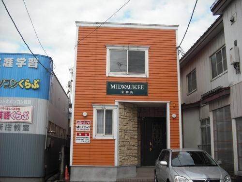 ミルウォーキー壱番街(1LDK)