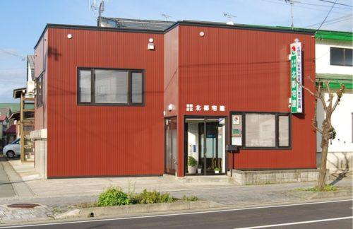 石川町 貸店舗・事務所