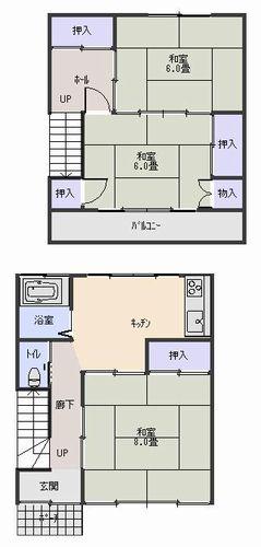 1F和室 洋間へリフォーム