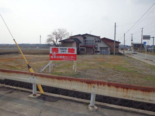 (BT-3)十日町反田 売り地